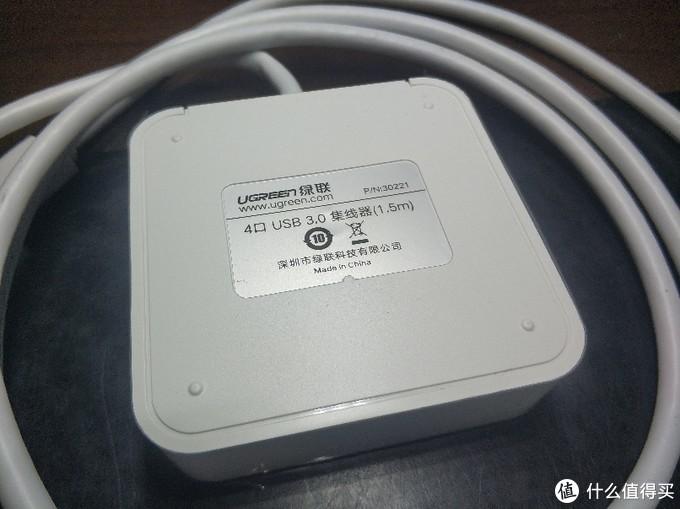 绿联 USB HUB   集线器 30221简测