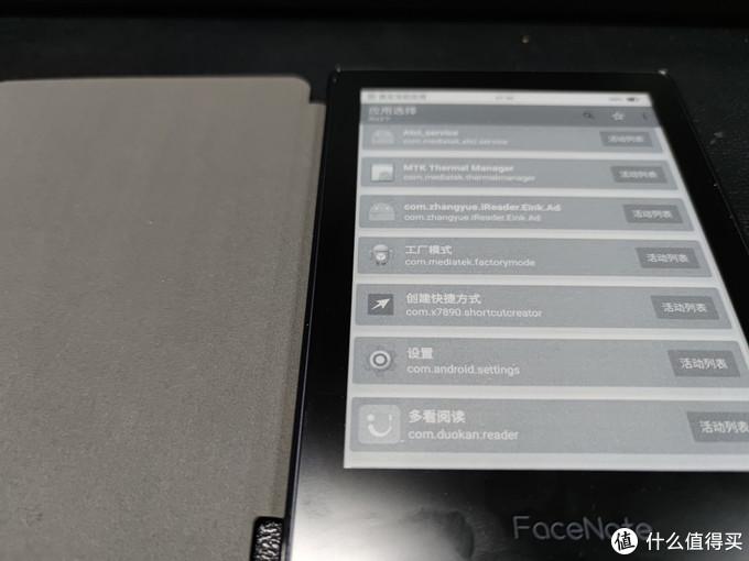 打开新世界——Facenote n1s安装第三方APP