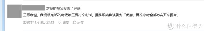 安徽二级行情:线下大众最好卖,B站卖车信任是基础
