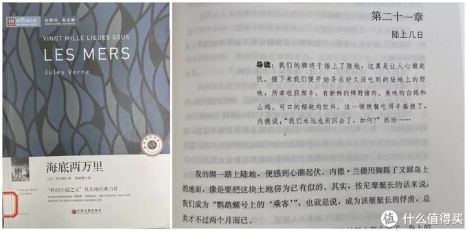 灵魂三问:语文怎么抓?小学要读名著么?怎样读才真(kao)正(shi)有(gao)效(fen)?
