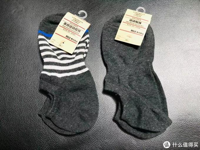 双十一剁手的几款男袜分享