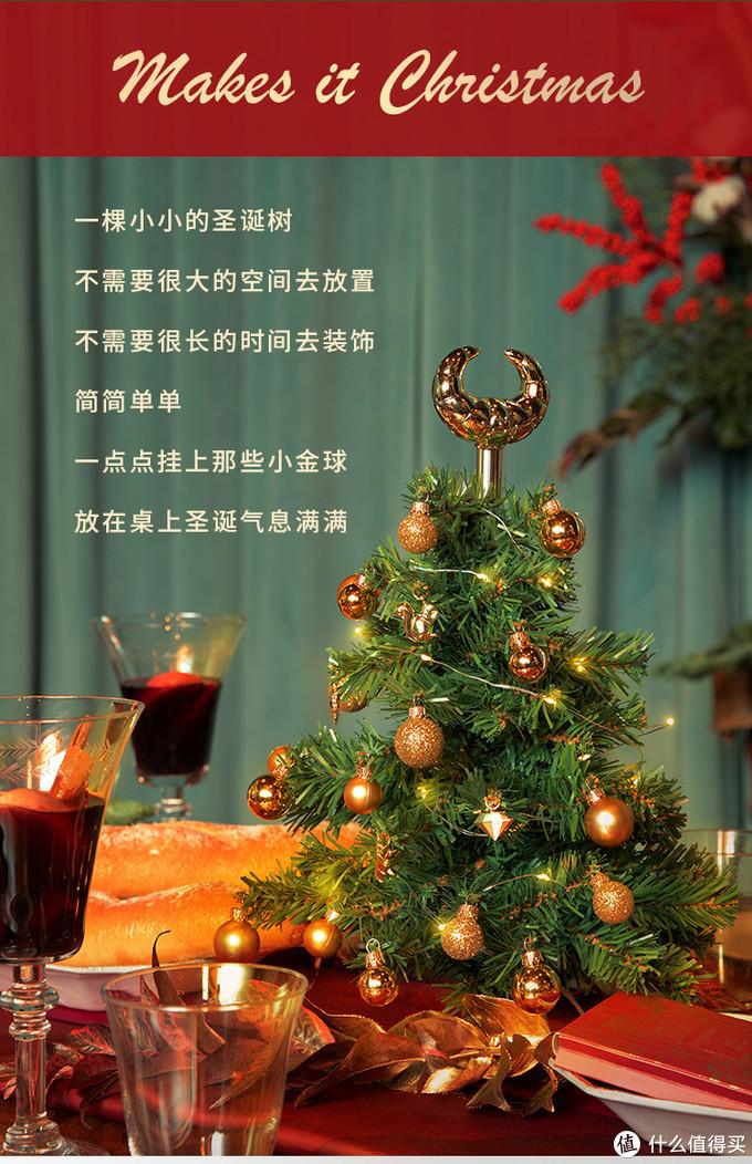 Happy牛Year~野兽派上新2020限定牛角包桌面圣诞树,还能体会DIY的快乐!
