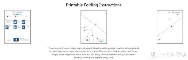 见过最棒的折纸飞机网站,没有之一!