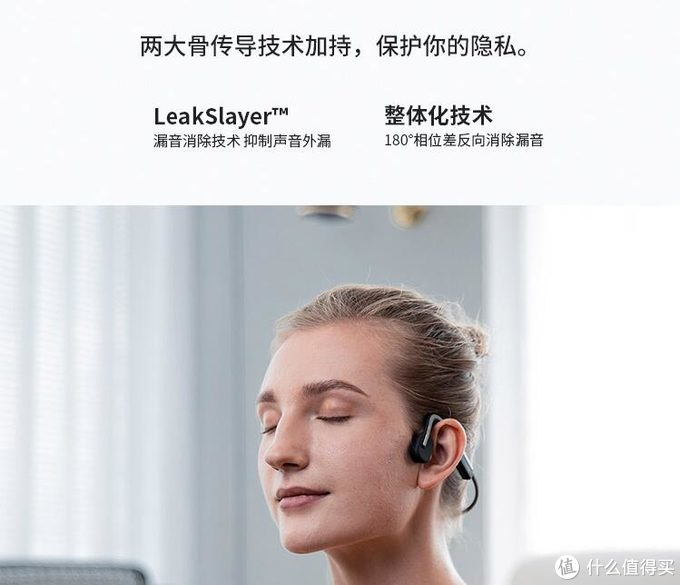 韶音AS660:颜值和性价比更高,运动、听书利器