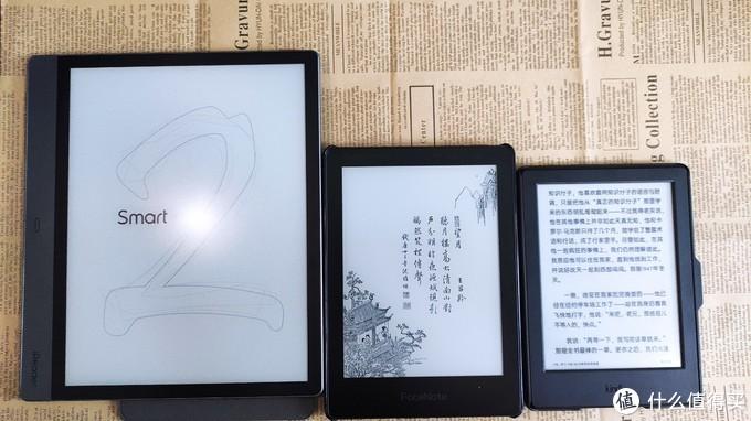 左:掌阅Smart 2,中:Facenote N1s,右:Kindle咪咕版