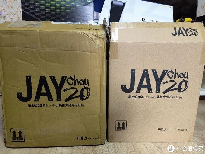 外包装纸箱对比