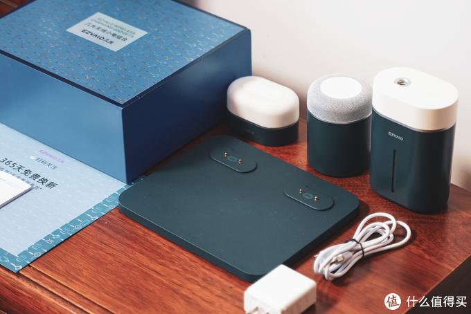 享受无线便利,桌面不再杂乱——几光小电组合晒单体验