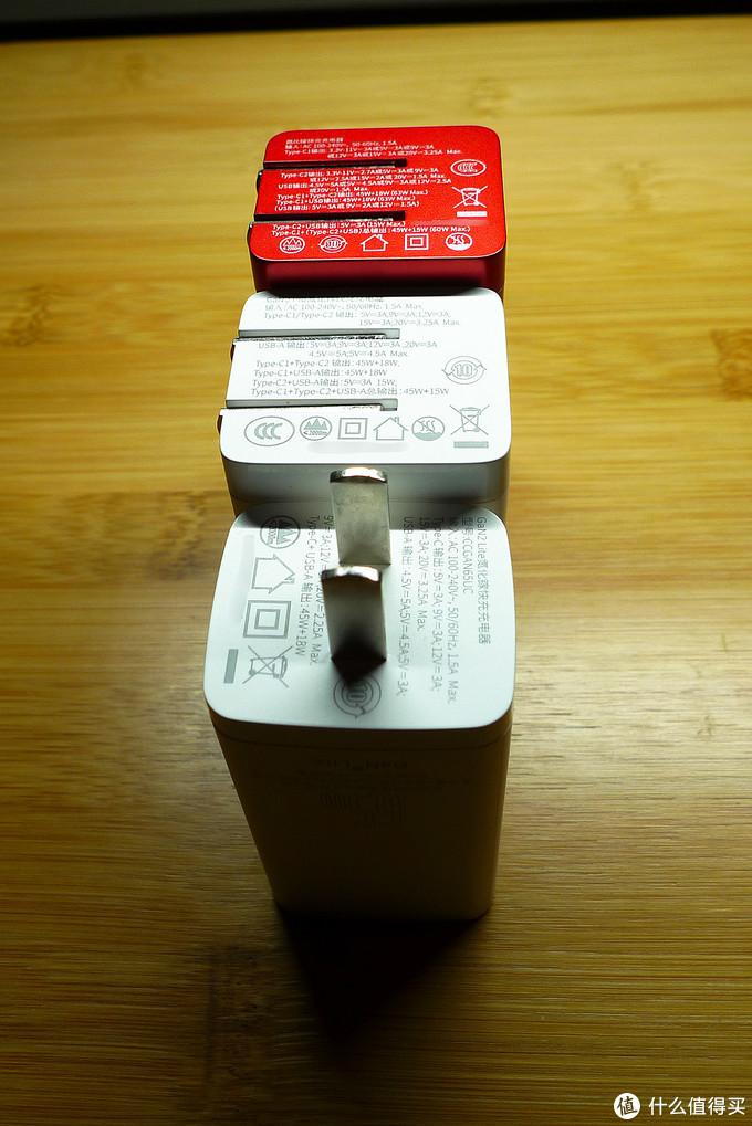 我为我的MBP买了3个倍思的充电头