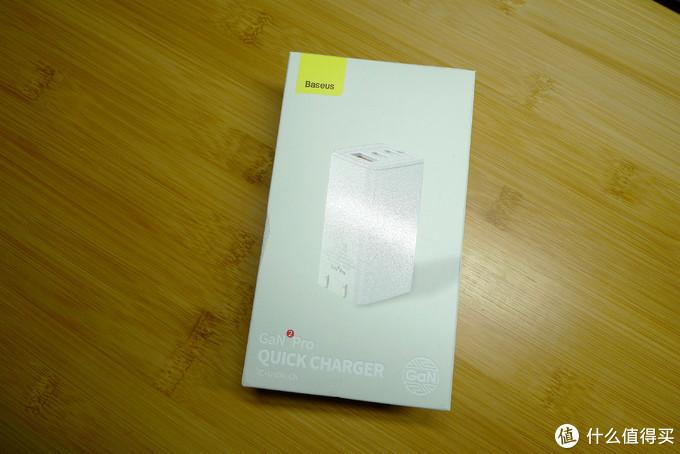 GaN2Pro包装