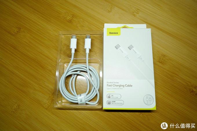购买GaN2Lite送的充电线