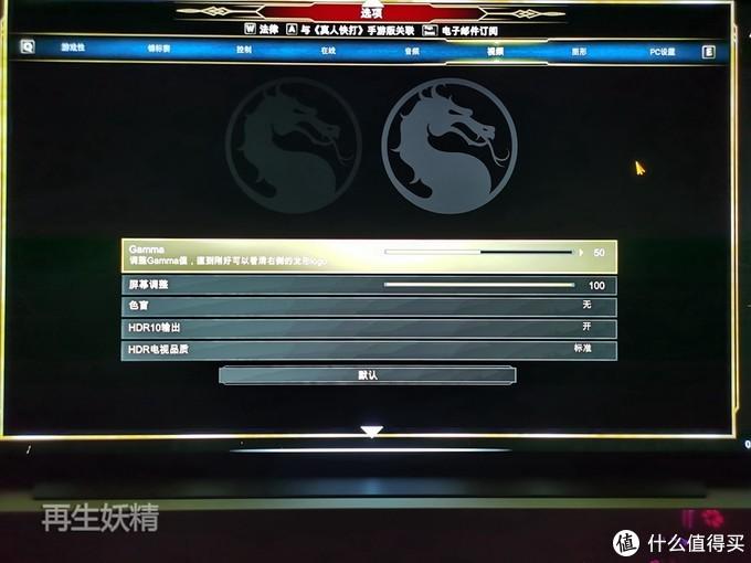为次世代做好万全准备,LG OLED CX 55英寸电竞游戏电视实测