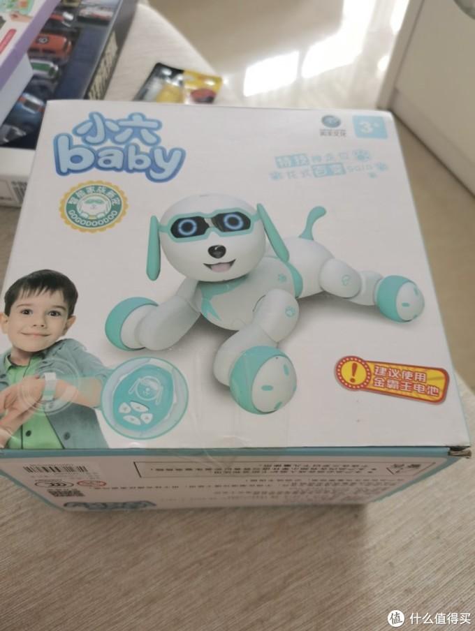 新入手的实丰小六baby玩具狗