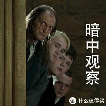 霍格沃兹在逃魔法师!乐町 x 《哈利波特》联名系列