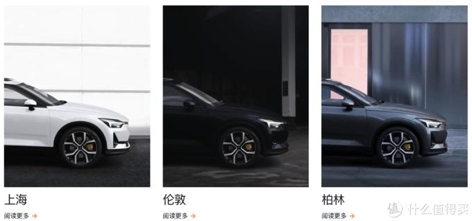 极星2的车身色调同样是以简单的黑、白、灰为主