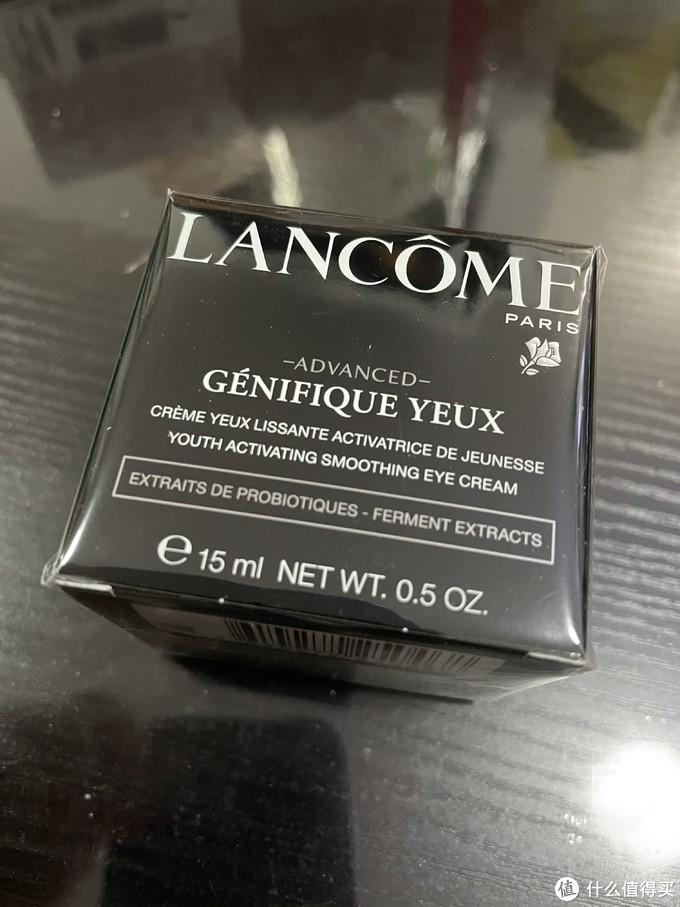 双十一怎么能不买眼霜,可是兰蔻和雅诗兰黛基本都官方定价了,没什么特别便宜。