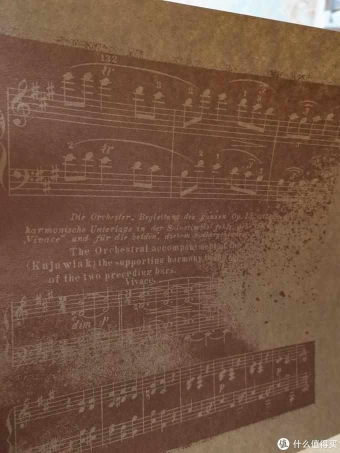 十一月的肖邦专辑中的扉页