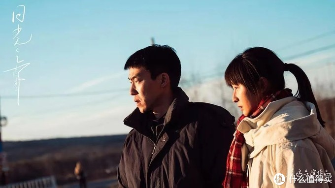 【观影招募】今年最让人惊喜的电影处女作《日光之下》免费观影