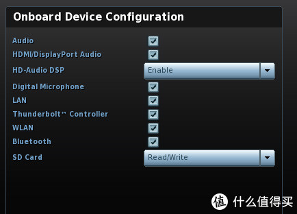 Onboard Devices Configuration