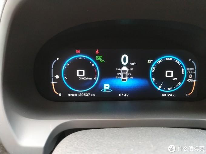 新能源车不行?4年6W公里新能源汽车使用分享。