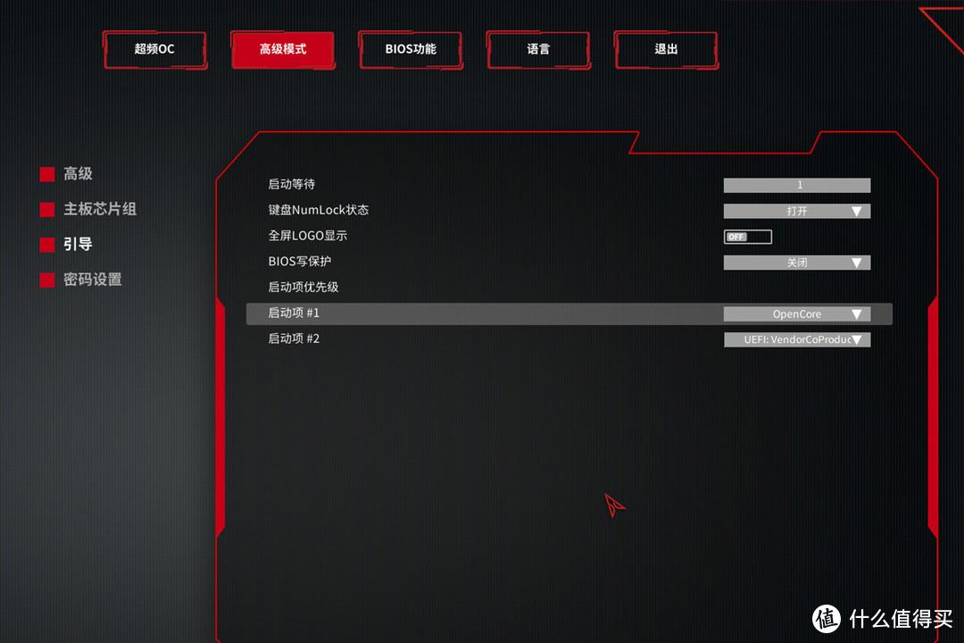 七彩虹 CVN B460I GAMING V20