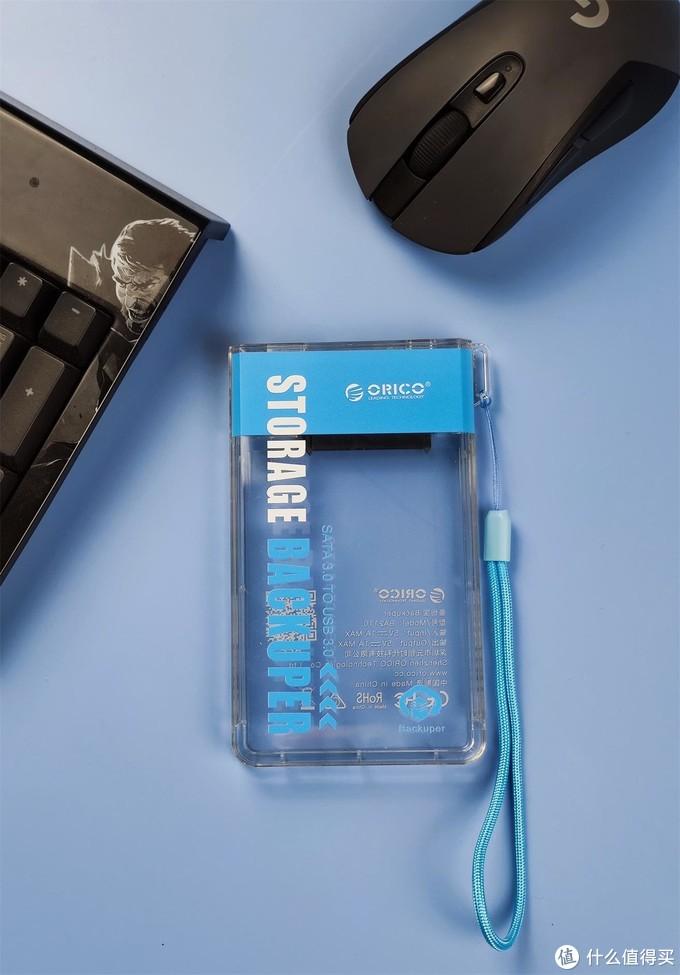手机容量不足?重要资料随身备份?orico手机备份宝全搞定
