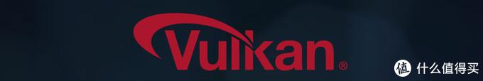 "Vulkan""光追""标准正式发布:超越DX12、任何GPU都能用"