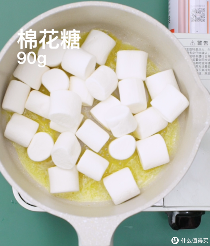 排队3小时买的网红小奶枣,我用平底锅就能做,奶奶糯糯好过瘾!