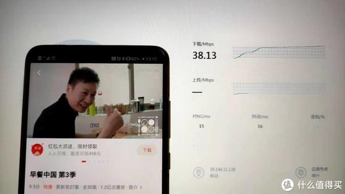 百弈通随身WiFi-X1:商务人士的福音,旅行达人的首选