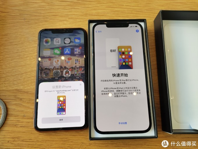 这次iPhone在摄像和外观上的升级让我不能不买——iPhone 12 Pro Max使用感受