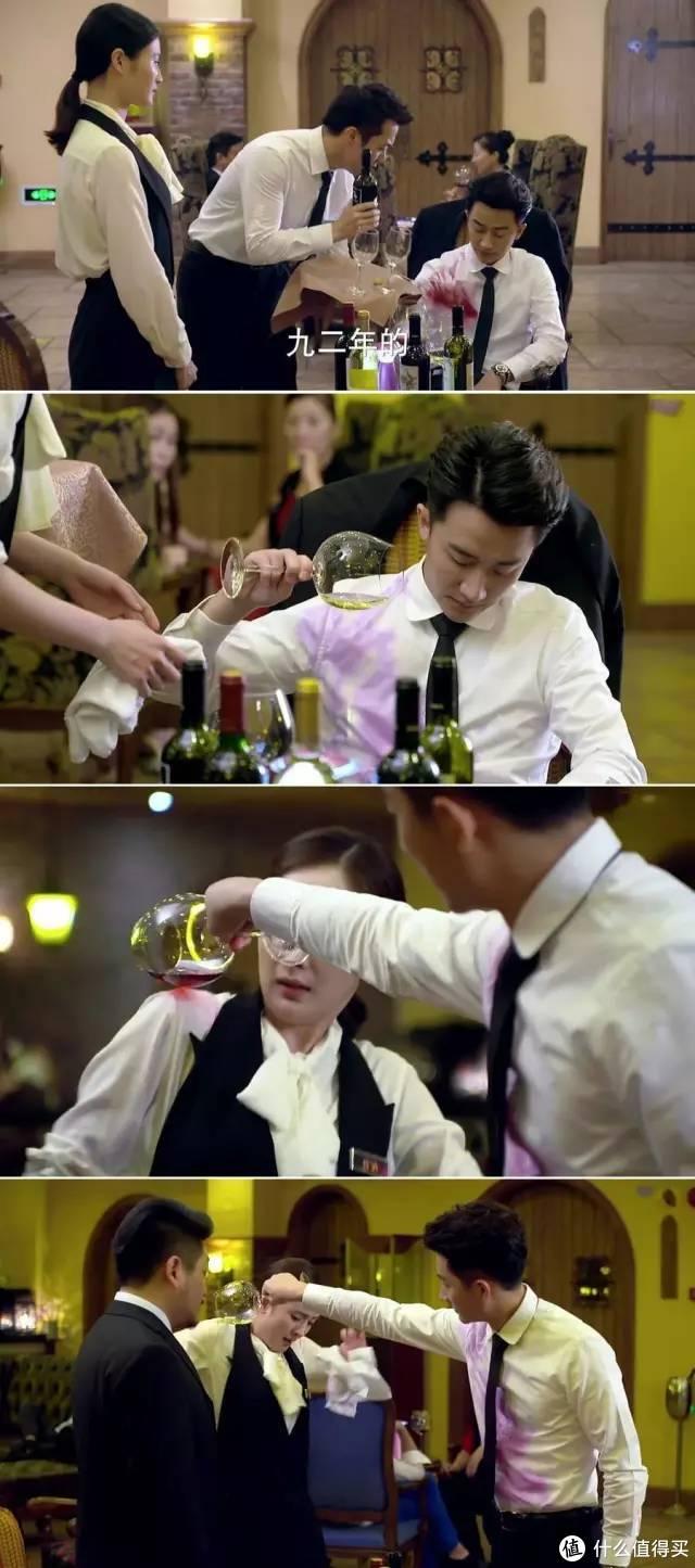 科普:如何正确清除红酒渍?