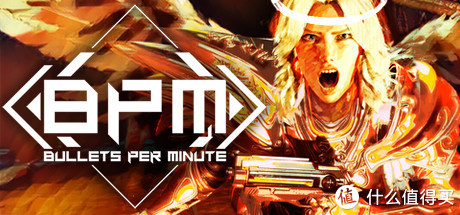 特惠游戏推荐:这款游戏FPS+音游+Roguelike+阴间配色