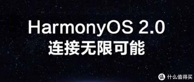 华为鸿蒙开发者Beta版定于12月16日推送