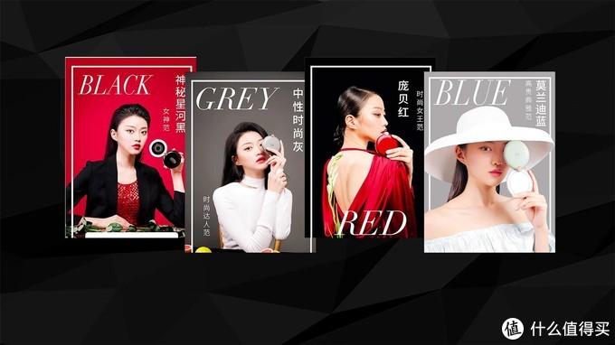深扒网红美妆镜真相,两款热销智能美妆镜对比评测