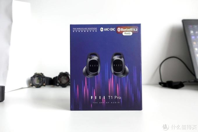 国产真无线降噪耳机初尝试:FIIL T1 PRO