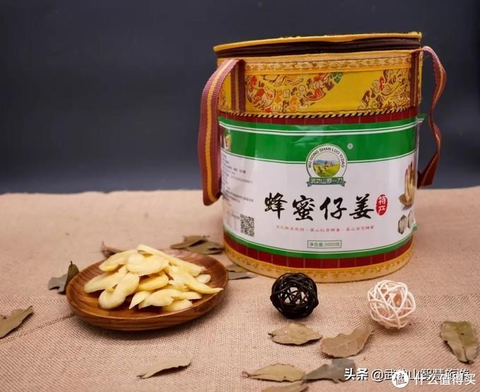冬日驱寒暖胃美食,无人不欢的武功山蜂蜜仔姜