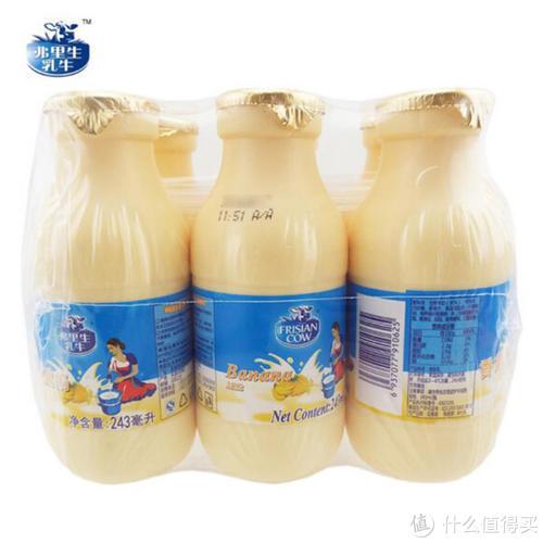 弗里生牛乳