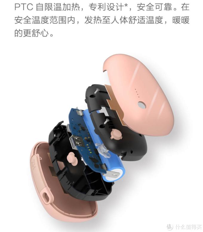 可以暖手的充电宝:ZMI紫米暖手充电宝上架有品