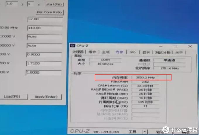 突破7GHz大关:中国超频玩家刷新DDR4内存频率世界纪录