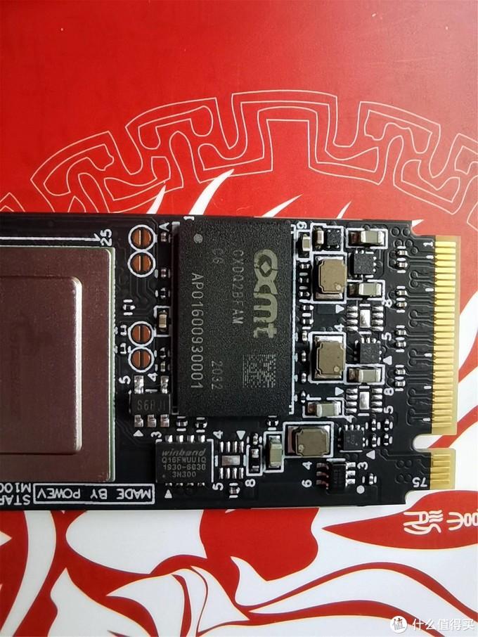 给游戏主机装一个高端硬盘,100%国产光威弈Pro NVMe SSD测评