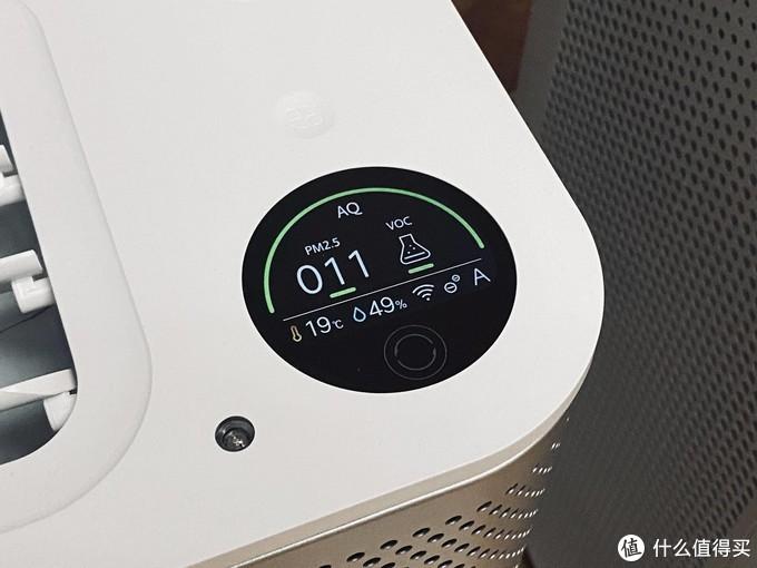 VOC监测 优秀到无感|米家空气净化器X