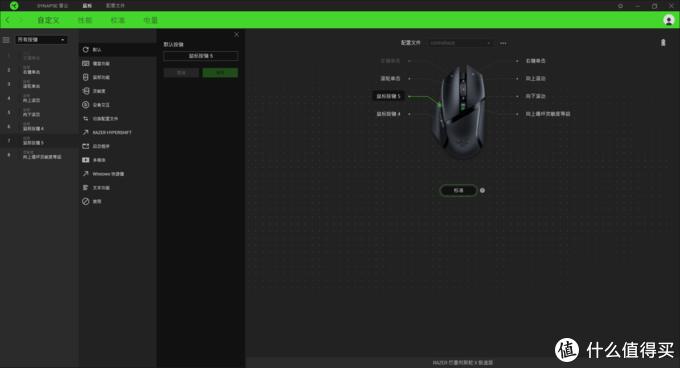 没光的RAZER鼠标-雷蛇 巴塞利斯X 极速版 开箱