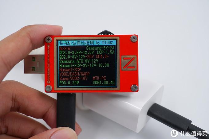 性价比终结者双星之小米20W PD充电器