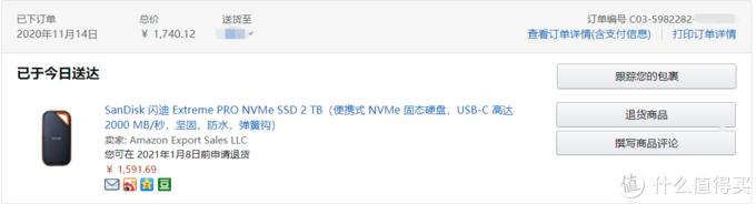 关于购买SanDisk至尊超极速 Pro版必须要知道的事