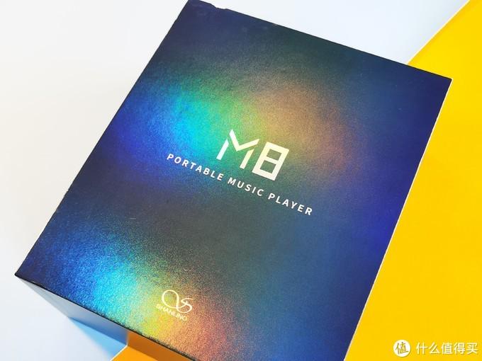 偏执,是一种传承的情怀——山灵旗舰播放器M8体验