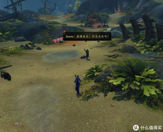 老玩家回归需注意!《魔兽世界》9.0这些改动你可能都没见过!