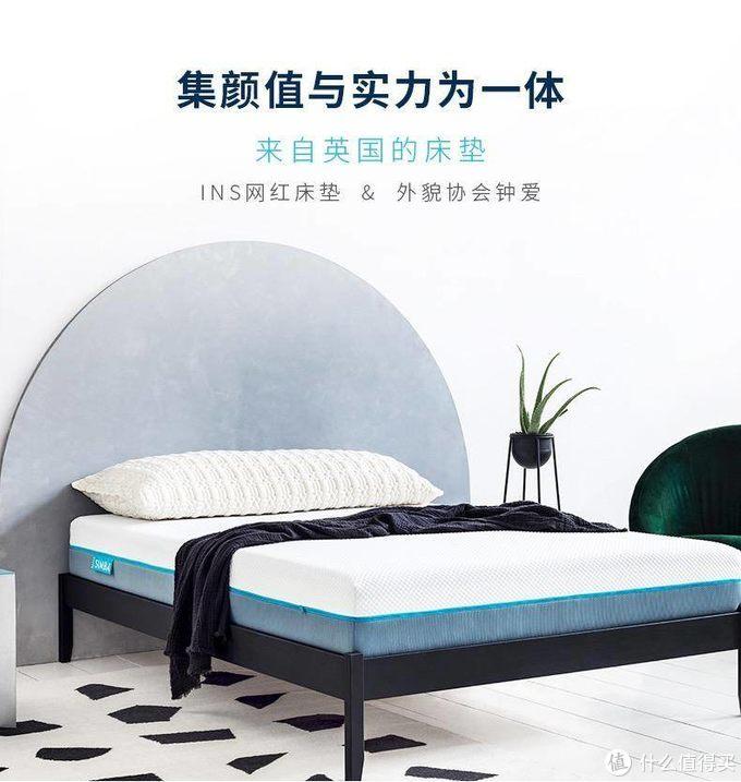 SIMBA床垫