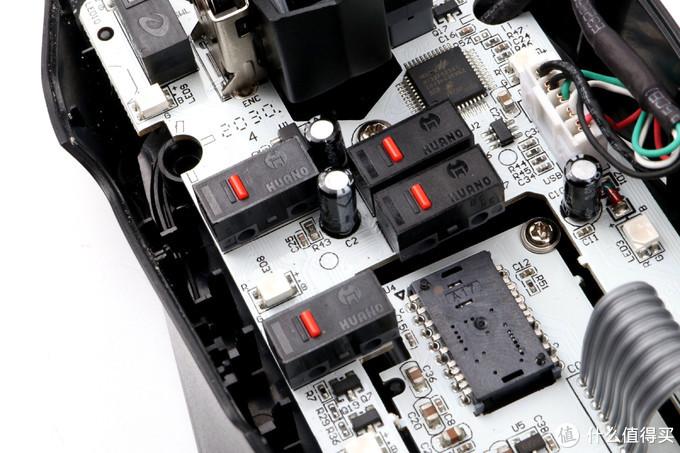 除了轻量化还有更多,达尔优EM910拆解