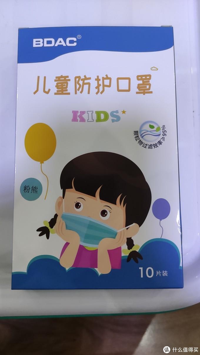 儿童一次性防护口罩