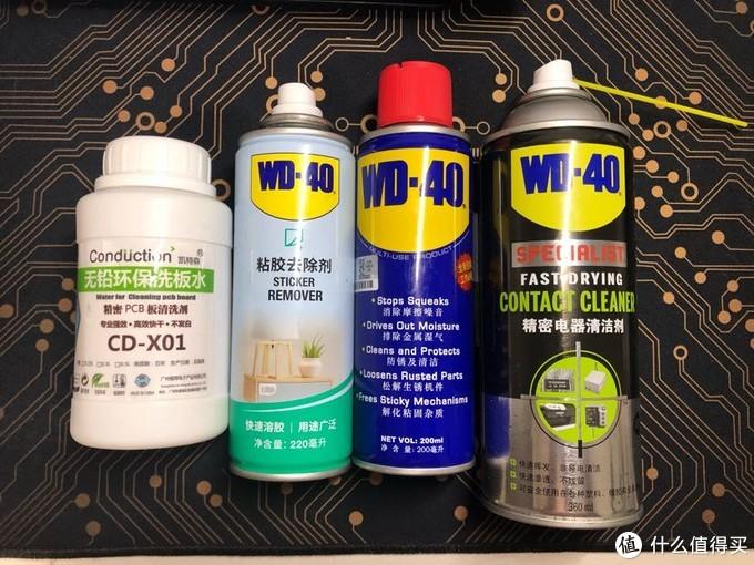 WD-40这三瓶基本上够用了,效果还不错,各有各的用处,推荐备一瓶。