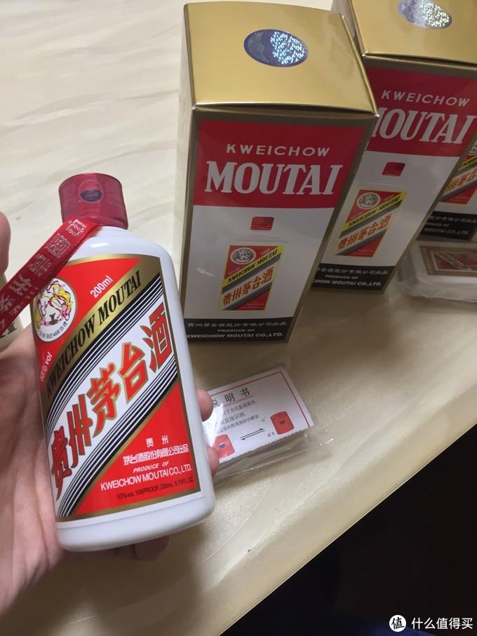 一瓶敬故乡,一瓶敬远方,一瓶消毒用,一瓶放厨房,四瓶茅台200ml开箱
